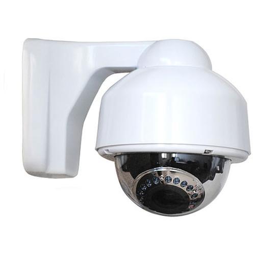 VideoSecu CCTV Dome Infrared Day Night 4-9mm Vari-focal Surveillance Camera - CCD - Color 1Z4 0