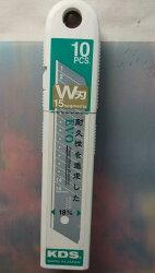 【八八八】e網購~【日本製-KDS 美工刀片 寬度18mm LB-10WZ】 528034 美工刀 刀片