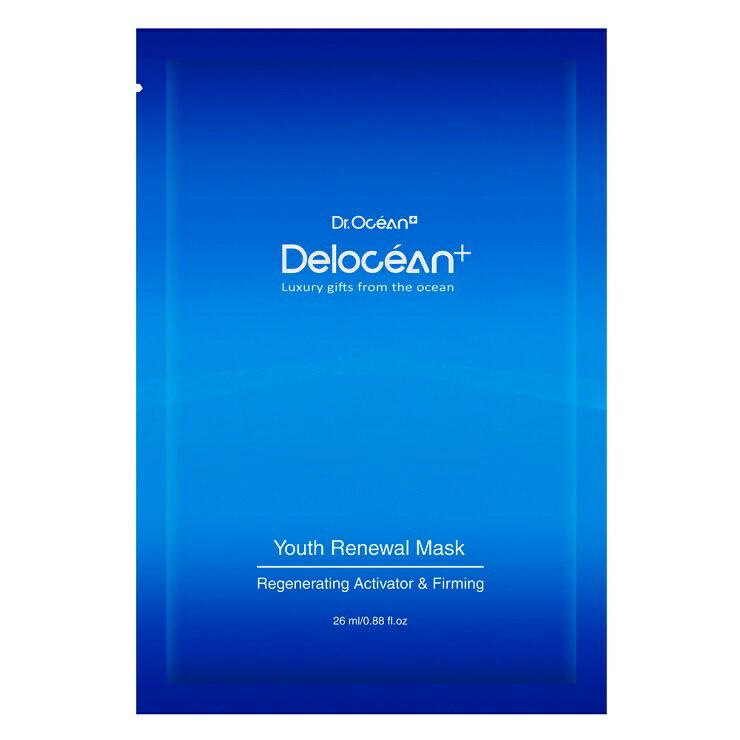 【17品味生活】【Delocan+海洋萃進階】逆時超導修復面膜