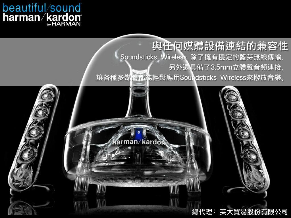 <br/><br/>  《育誠科技》英大公司貨『harman kardon Soundsticks III Wireless』藍芽音響/藍牙水母喇叭3代<br/><br/>