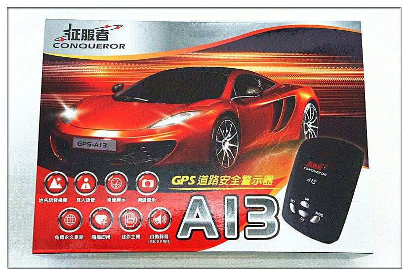 《育誠科技》『征服者GPS-A13 單機版』GPS測速器/可擴充室外機雷達/ A6+ A28進階版本
