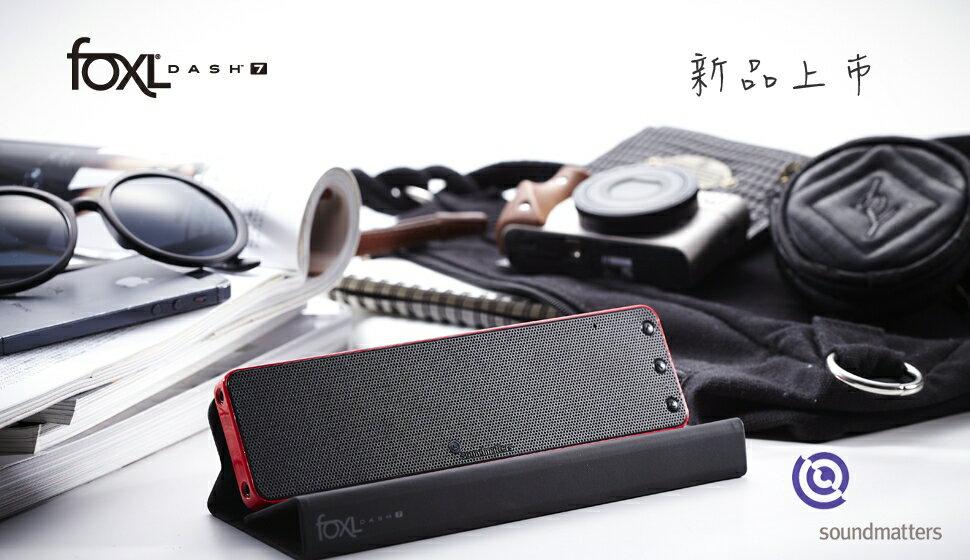 <br/><br/>  《育誠科技》『soundmatters Dash 7 』藍芽音響揚聲器/藍牙喇叭/可連接foxlO重低音箱/總代理公司貨<br/><br/>