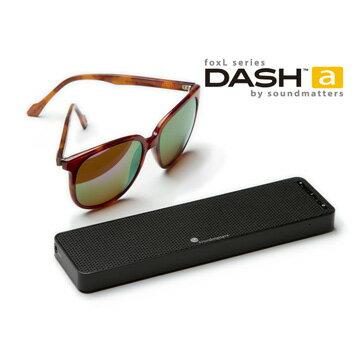<br/><br/>  《育誠科技》『soundmatters Dash a 』藍芽音響揚聲器/藍牙喇叭/Bass-Battery/總代理公司貨<br/><br/>