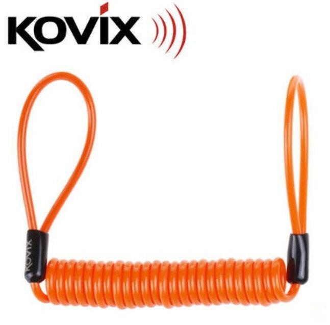 《育誠科技》KOVIX 機車碟煞鎖提醒繩