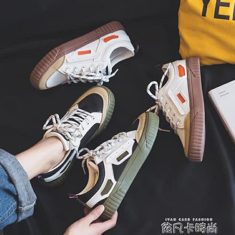 2020春季新款韓版ulzzang帆布鞋女百搭學生板鞋ins透氣小白鞋潮鞋