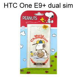 SNOOPY 史努比透明軟殼 [冠軍] HTC One E9 / E9+ dual sim (E9 Plus)【台灣正版授權】