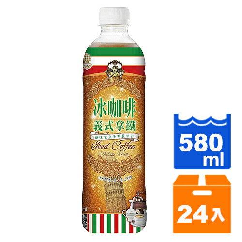 生活 冰咖啡-義式拿鐵 580ml (24入)/箱