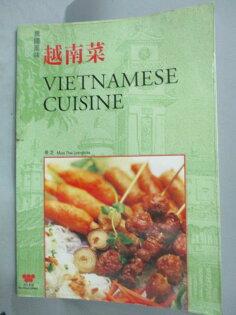 【書寶二手書T1/餐飲_XFP】VietnameseCuisine越南菜