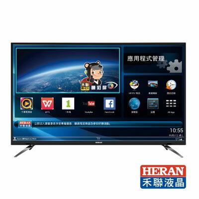 32吋【HERAN 禾聯智慧聯網LED液晶顯示器+視訊盒】