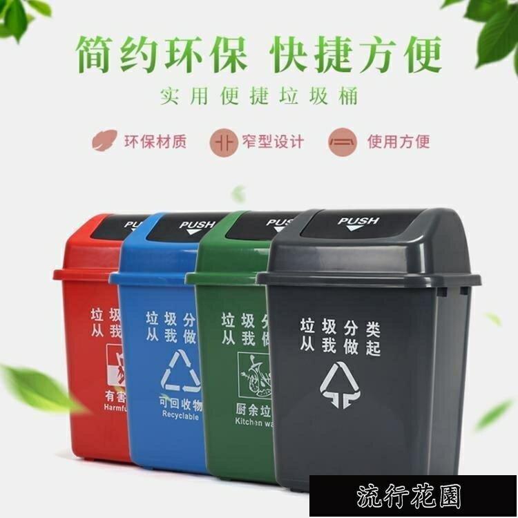 大垃圾桶大號垃圾箱戶外環衛商用廚房家用60L大容量分類帶蓋物業