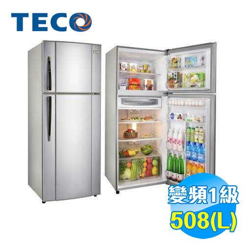 東元 TECO 508公升 雙門變頻冰箱 R5161XK