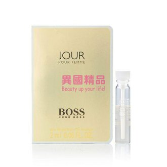 Hugo Boss Jour Pour Femme 女性針管香水 2ml EDP VIAL【特價】§異國精品§