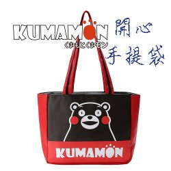 【KUMAMON 酷MA萌】NO.27熊本熊開心手提袋 購物袋 托特包(大) (學生 收納 書包)
