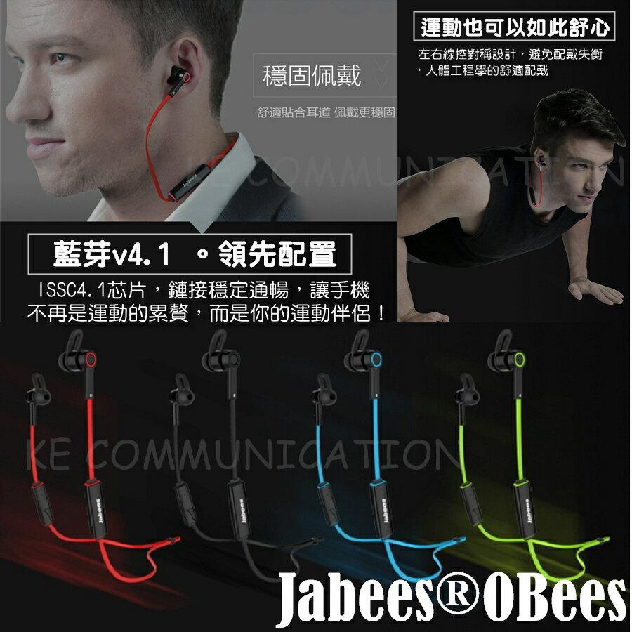 【免運費】 Jabees OBees 藍牙4.1 立體聲運動型耳機 時尚運動型藍牙耳機 無線藍芽耳機 免持聽筒【凱益】