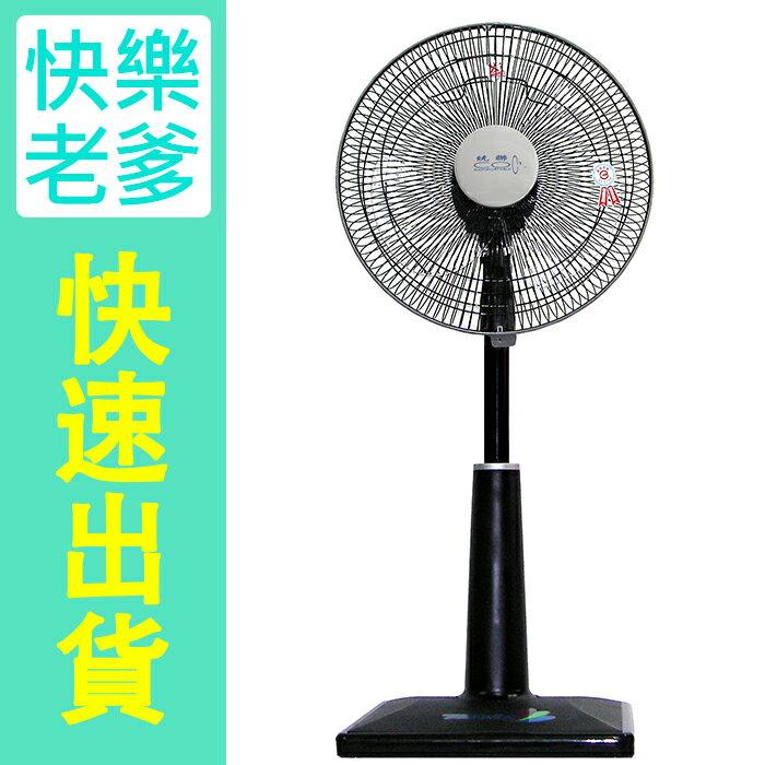 【統聯】台製14吋升降式伸縮立扇TL-1421