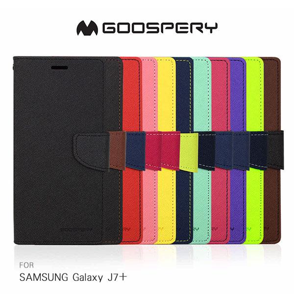 強尼拍賣:強尼拍賣~~GOOSPERYSAMSUNGGalaxyJ7+FANCY雙色皮套保護套磁扣