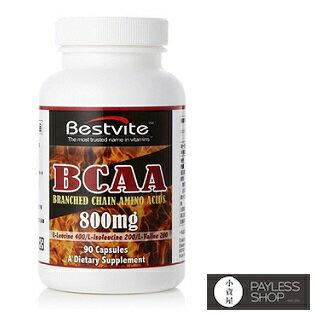 【小資屋】美國BestVite 必賜力BCAA支鏈胺基酸膠囊(90顆/瓶) 有效日期2018.8