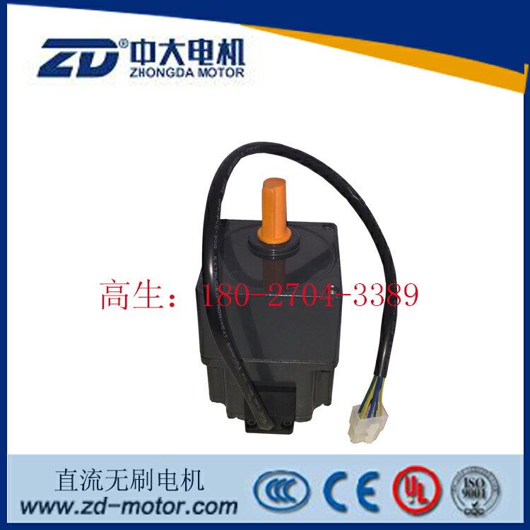 中大60W直流無刷電機Z4BLD60-24GN-4GN15K色母攪拌機專用馬達1入