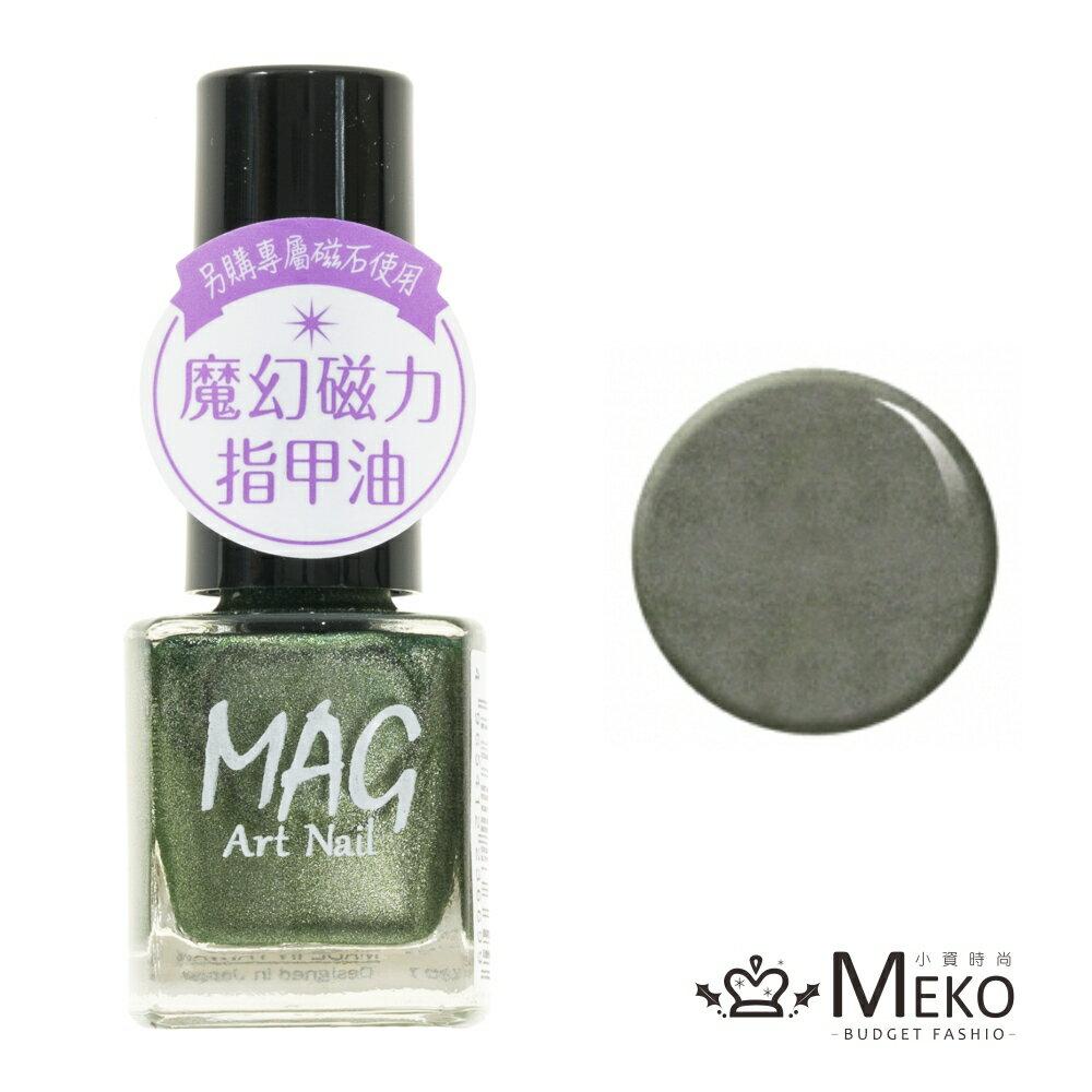 <br/><br/> 【日本Lucky】魔幻磁力指甲油 #琉璃綠<br/><br/>