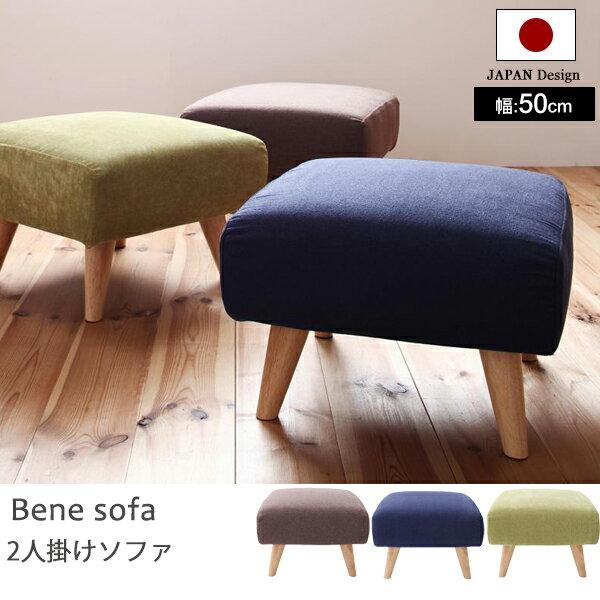 完美主義居家生活館:沙發腳凳班尼可拆洗式腳凳(3色)日本設計完美主義【Y0003】