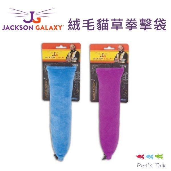 美國傑克森系列Jackson Galaxy Collection-絨毛貓草拳擊袋玩具 Pet\