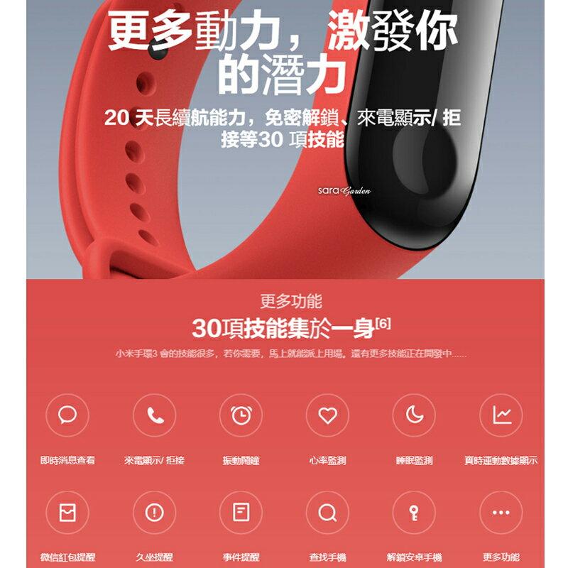 【APP領券現折$50免運】小米手環3代 智能運動手錶 5