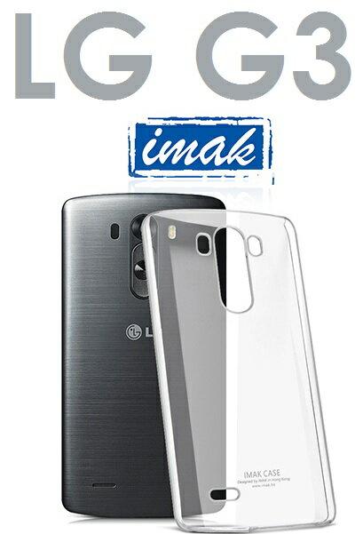 【IMAK 艾美克】樂金 LG G3(D855)水晶保護殼 加強耐磨版 透明保護殼 硬殼 水晶殼 (羽翼II 羽翼2)