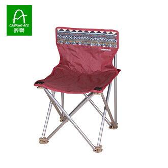 CAMPING ACE 野樂小鋼蛋休閒椅 ARC-881SC