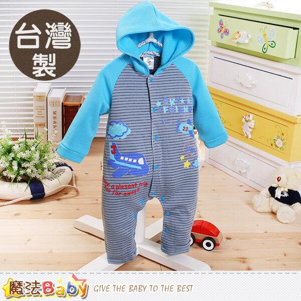 寶寶連身衣 製嬰兒保暖厚款連帽包屁衣 魔法Baby^~k60194 ~  好康折扣