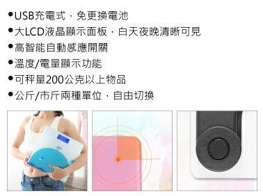 USB充電式 輕薄多功能電子體重計(背光液晶螢幕) (USB-80) 體重計【迪特軍】
