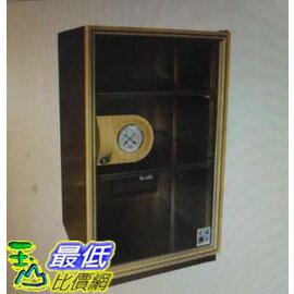 [COSCO代購 如果沒搶到鄭重道歉] 收藏家電子防潮箱 CT-93  W110258