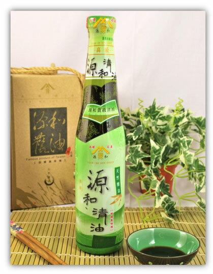 【陳源和醬油】貴級清醬油