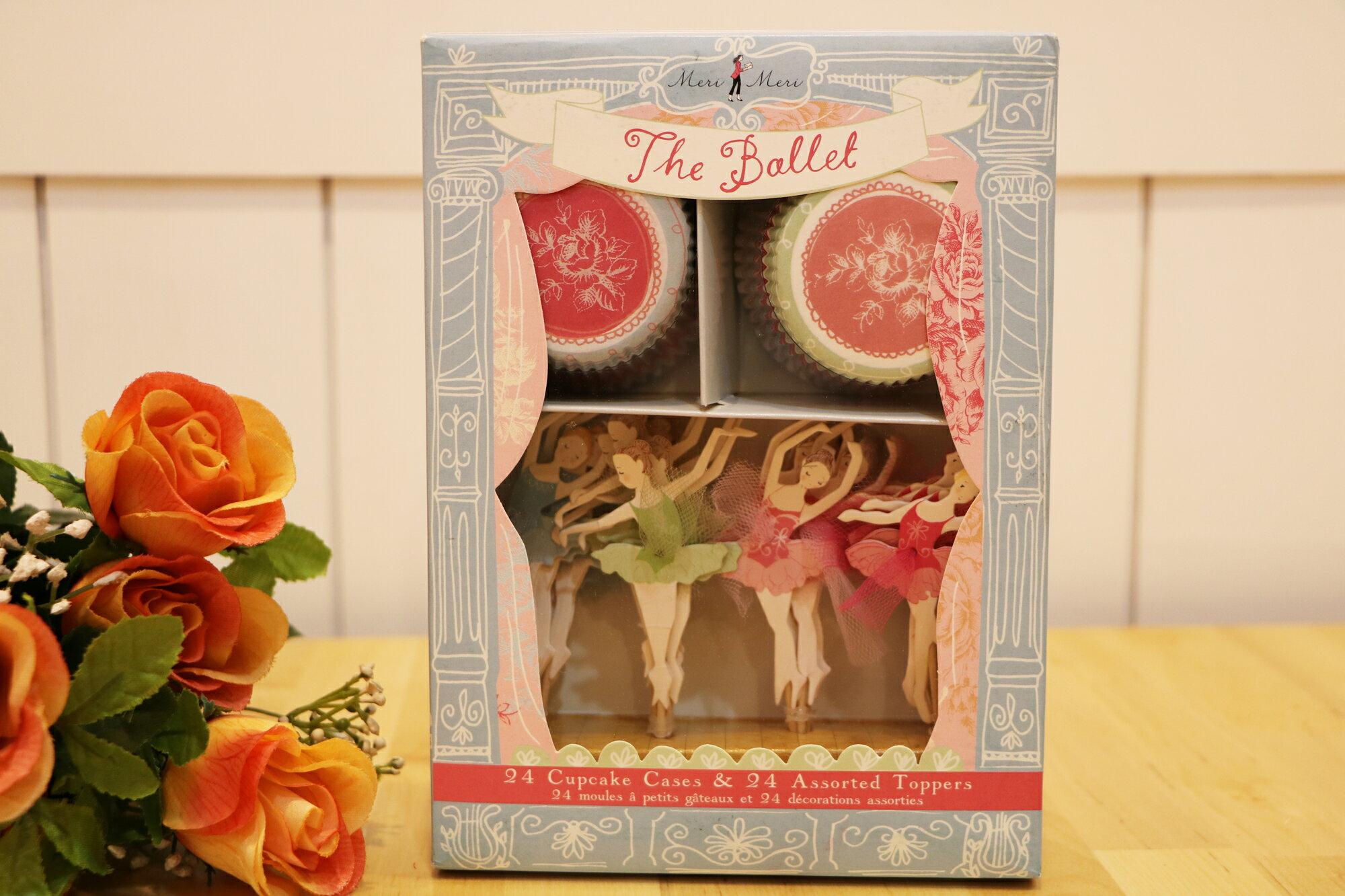 杯子蛋糕裝飾插組-皇家芭蕾舞者