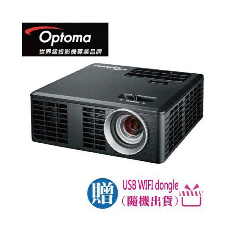 "optoma 奧圖瑪 LED 微型投影機 ML550 公司貨 免運  "" title=""    optoma 奧圖瑪 LED 微型投影機 ML550 公司貨 免運  ""></a></p> <td></tr> <tr> <td><a href="