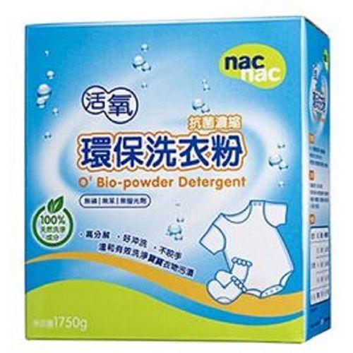 NacNac-天然活氧環保洗衣粉6盒