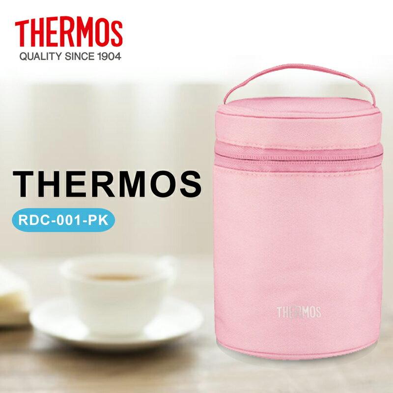 【THERMOS膳魔師】食物燜燒罐提袋(粉色)