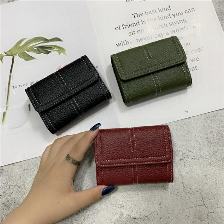 零錢包 小卡包女2021新款潮韓版簡約百搭扣零錢包名片夾信用卡套風琴卡包 時尚學院0305