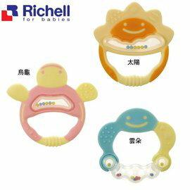 美馨兒*日本Richell利其爾-固齒器(附盒子)(三款可挑)170元