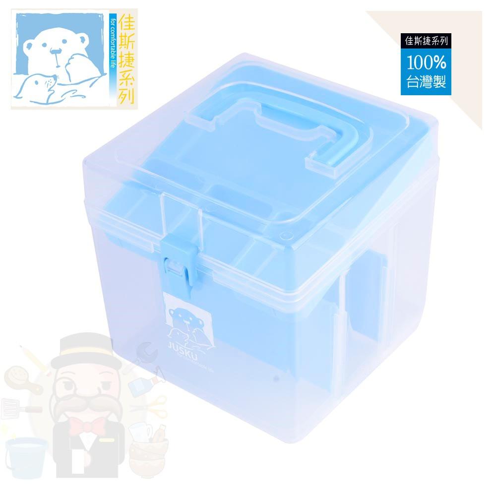 《大信百貨》佳斯捷 3157 大豆腐收納箱 置物箱 整理箱 整理盒 塑膠盒 台灣製 手提 收納盒 置物盒 工具箱