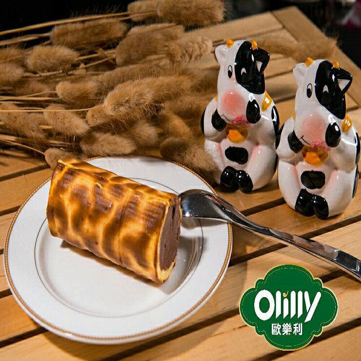 【歐樂利冰品】夏慕尼瑞士捲冰淇淋10入/盒 巧克力