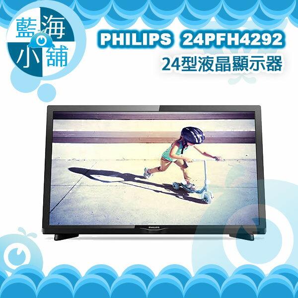 PHILIPS飛利浦24PFH429224吋LEDFHD液晶顯示器電視+視訊盒