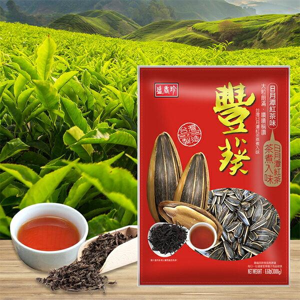 盛香珍 l 豐葵香瓜子3kg裝(包) (焦糖 / 桂圓紅棗 / 日月潭紅茶-3種口味可選) 7