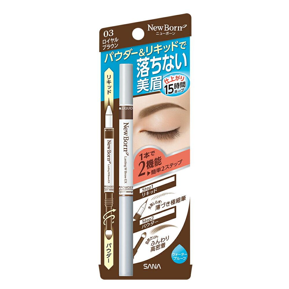 莎娜 柔和兩用持色美型液態眉筆/03氣 -|日本必買|日本樂天熱銷Top|日本樂天熱銷