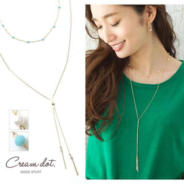 CREAMDOT女士簡約白綠松石長款項鍊a01982。2色。日本必買免運代購(1466*1)
