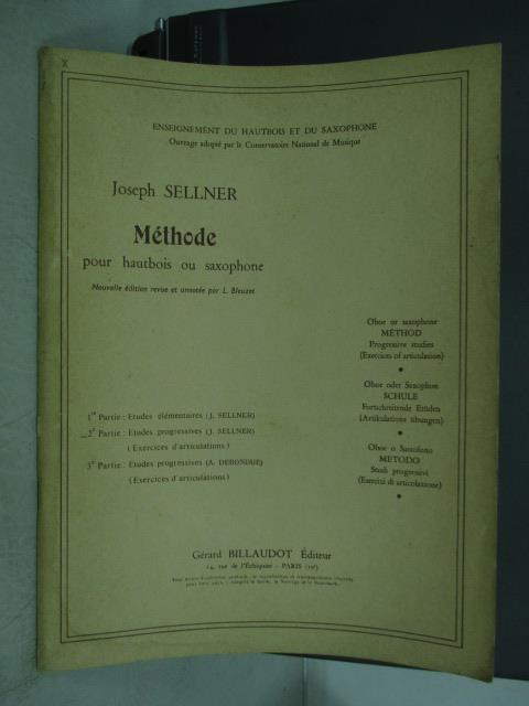 【書寶二手書T1/音樂_PQC】Methode_Joseph Sellner
