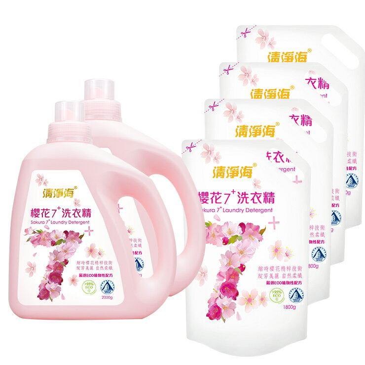 (箱購)清淨海 櫻花7+有機花水天然洗衣精2000g*2瓶+補充包1800g*4包