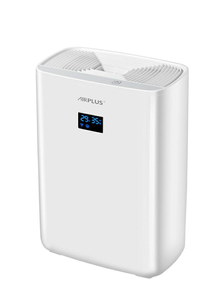 除濕機家用臥室小型抽濕機靜音迷你吸濕器除潮干燥機