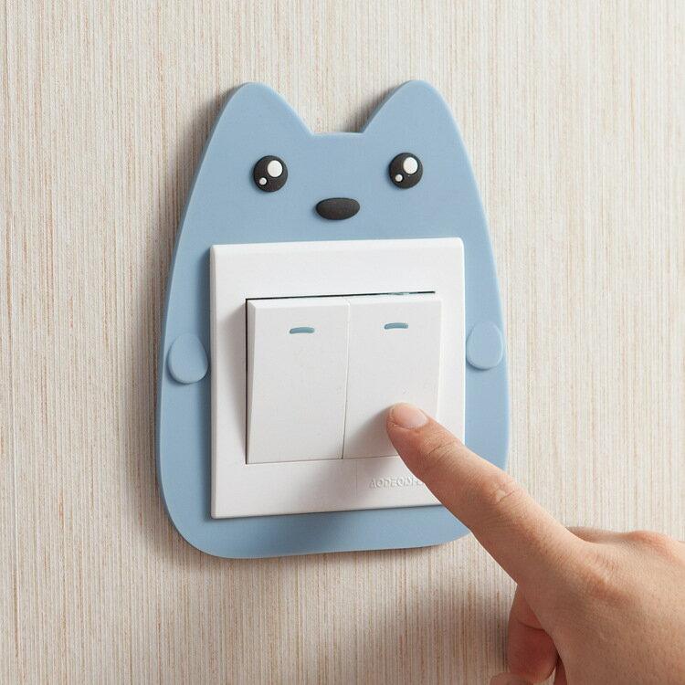 卡通夜光開關貼 牆貼電源插座裝飾貼硅膠開關套客廳開關保護套