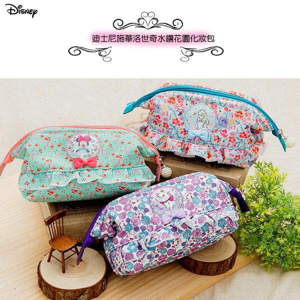 Disney迪士尼施華洛世奇水鑽花園大開口化妝包