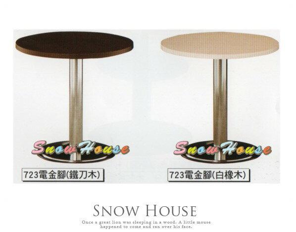 ╭☆雪之屋居家生活館☆╯AA770-1214723電金腳餐桌置物桌二色可選